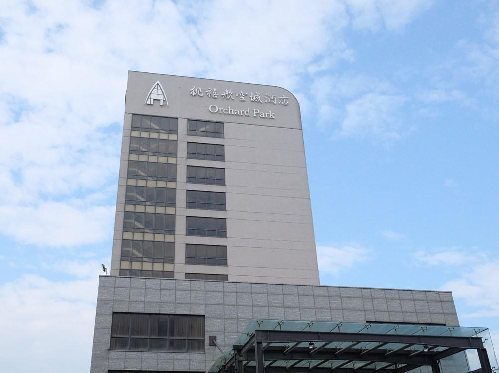 桃園機場酒店