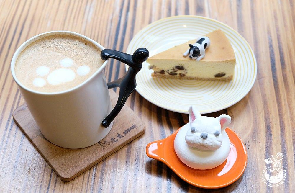 桃園咖啡店推薦