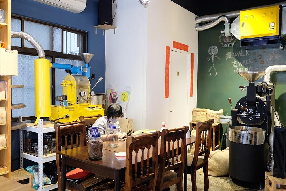 桃園咖啡館