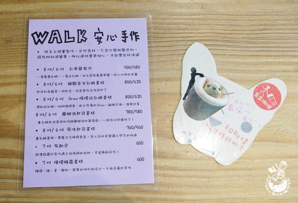 桃園文青咖啡館
