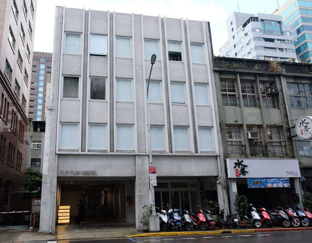 台北便宜青年旅館