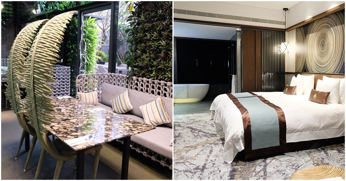 阿樹國際旅店ArTree Hotel︱台北小巨蛋設計旅店,「都市叢林」名副其實