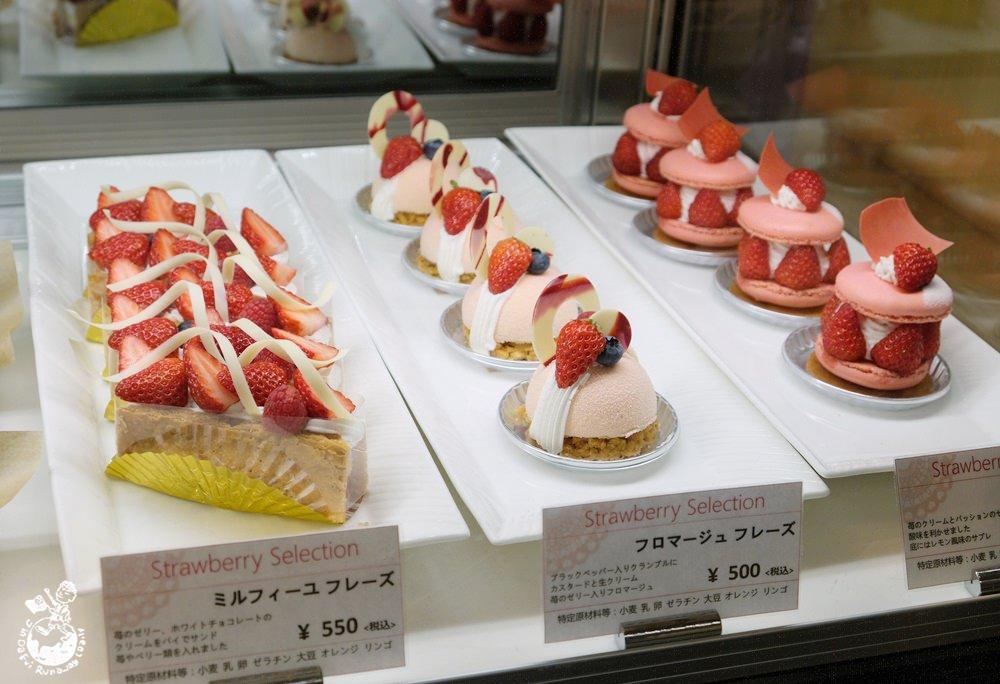靜岡飯店推薦