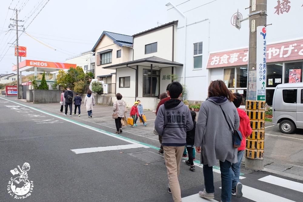 靜岡旅遊旅行社