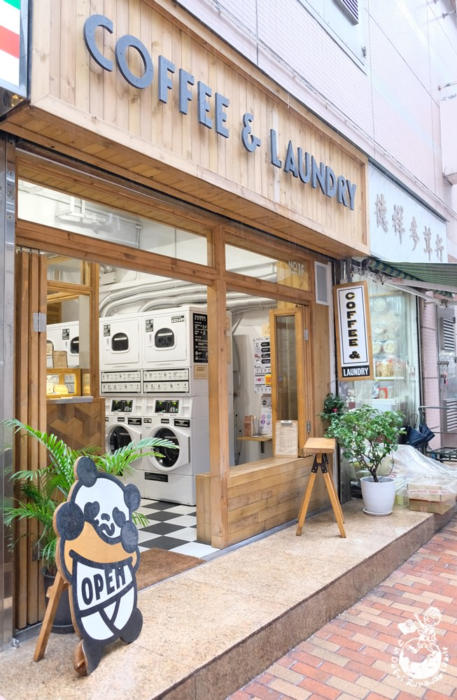 香港洗衣咖啡店