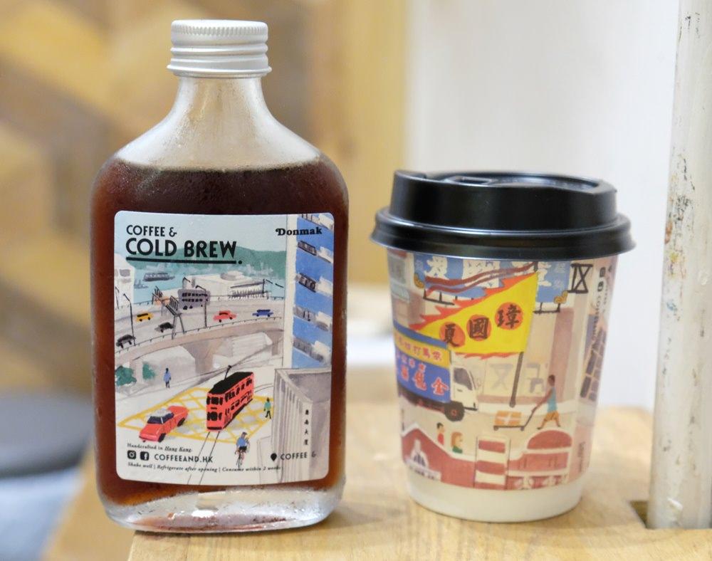 香港上環咖啡店