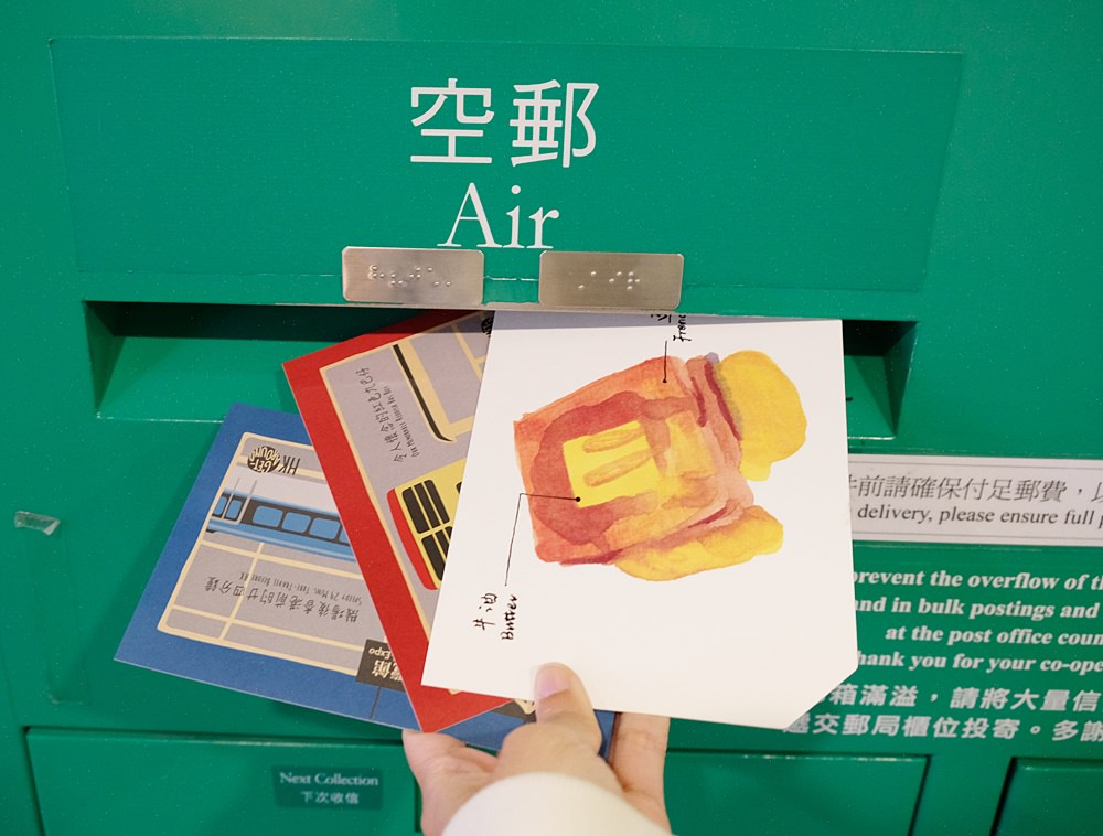 在香港機場寄明信片!機場郵局就買得到香港明信片,登機前都還能寄(附香港郵資一覽表)