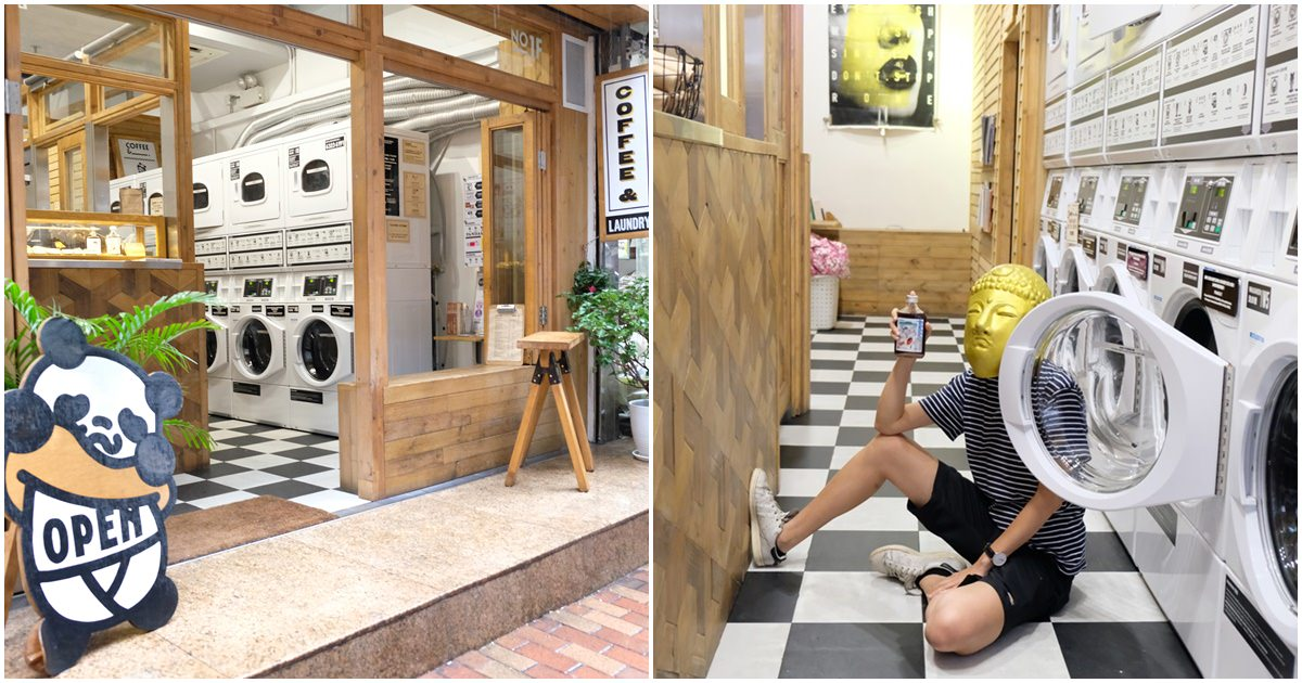 Coffee & Laundry:香港上環最美洗衣咖啡店,2019香港最新網美IG打卡景點