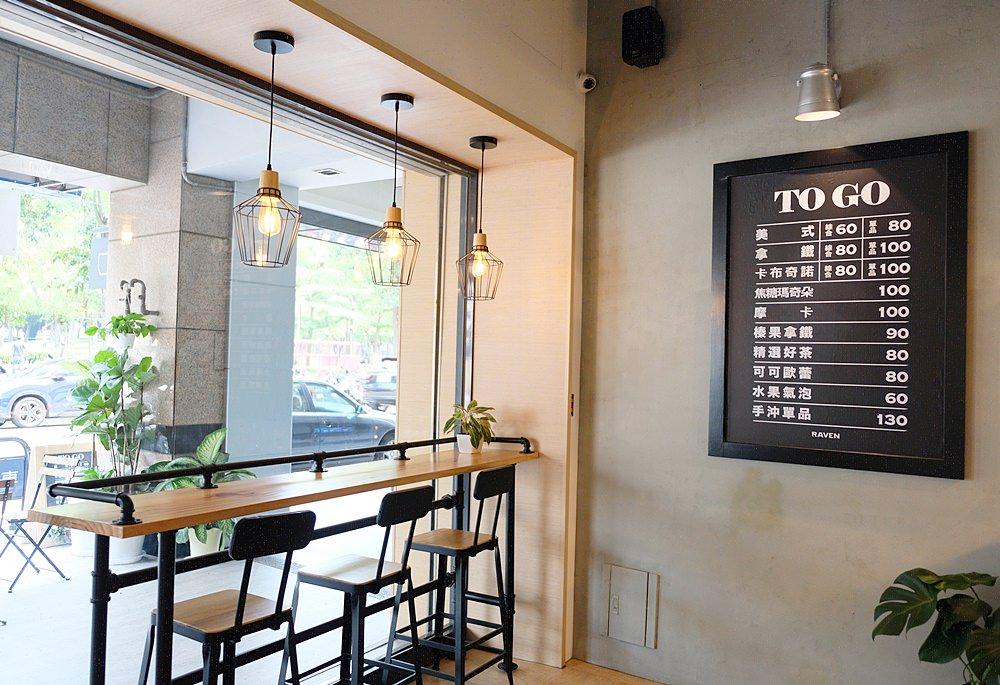 台中西屯咖啡店