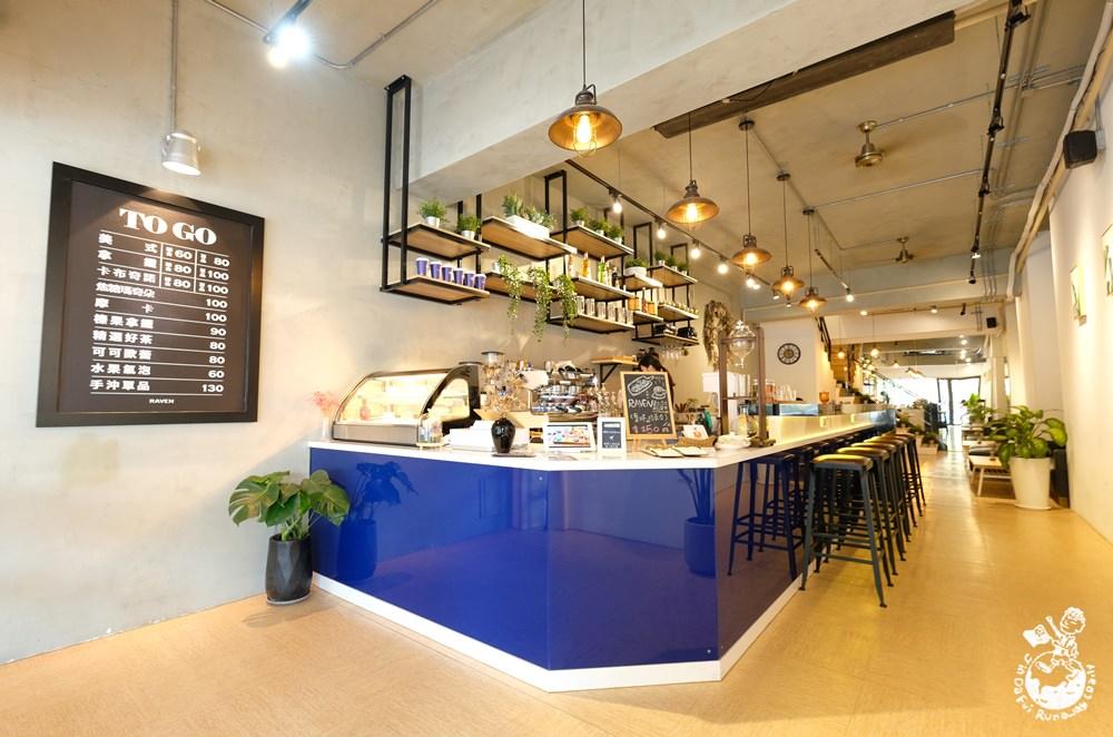 Raven coffee:台中西屯咖啡館,超值夢幻漸層氣泡飲(附raven coffee菜單/不限時/有wifi)
