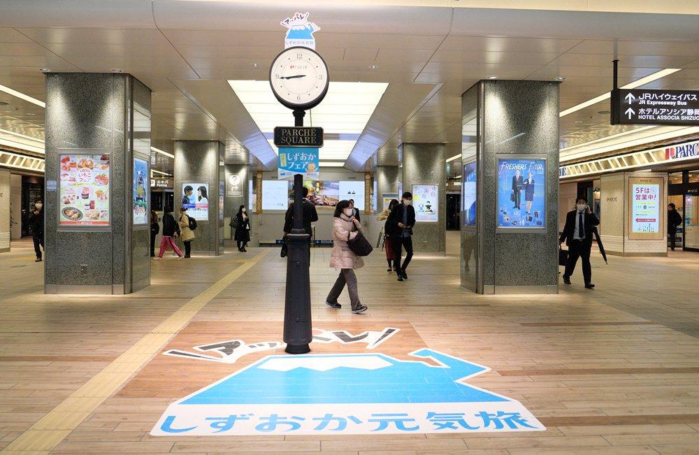 靜岡旅遊行程推薦