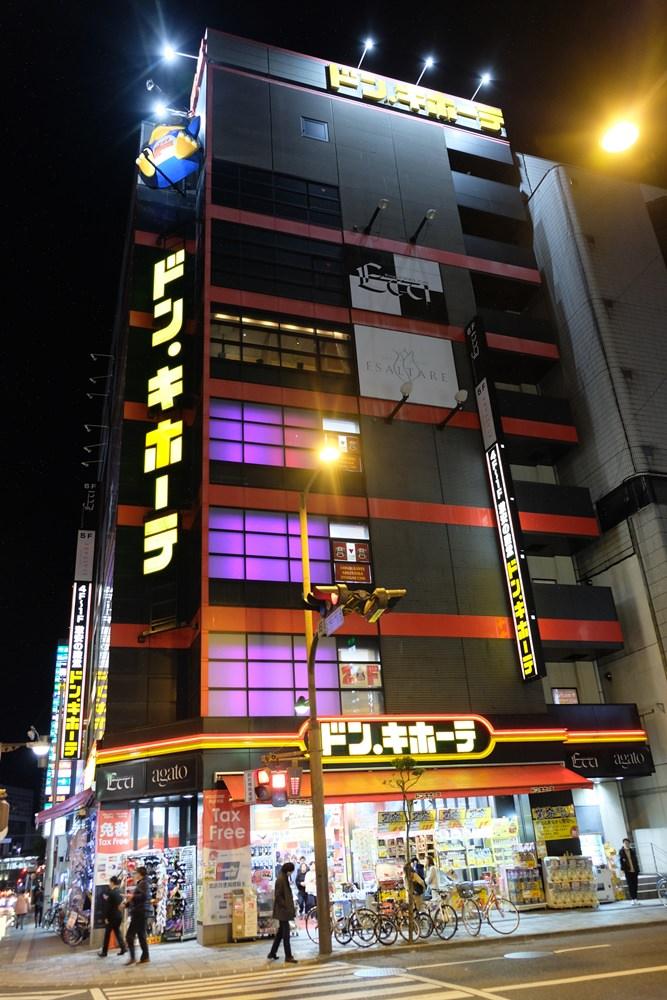 靜岡行程旅行社