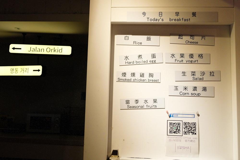 台中火車站住宿