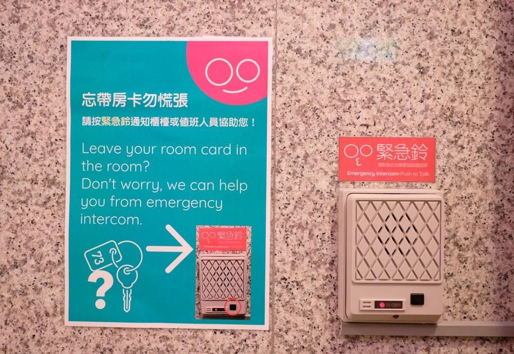 台中青年旅館