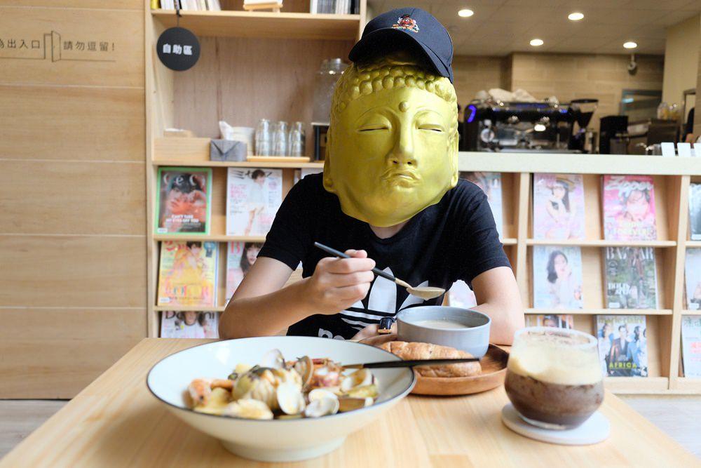 高雄閱讀咖啡館