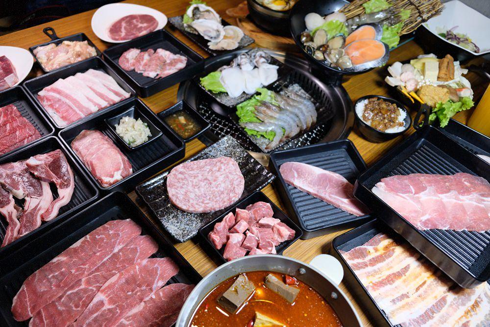 台中燒肉吃到飽