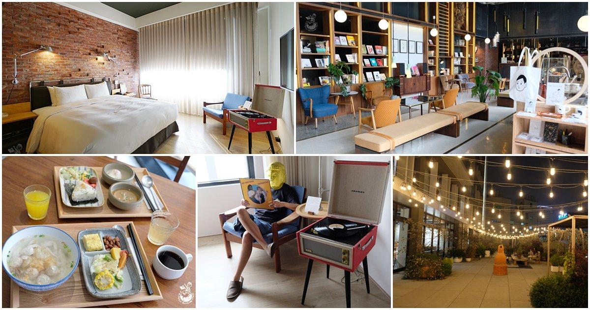 友愛街旅館:零負評台南背包客棧&設計旅店,台南住宿最推薦