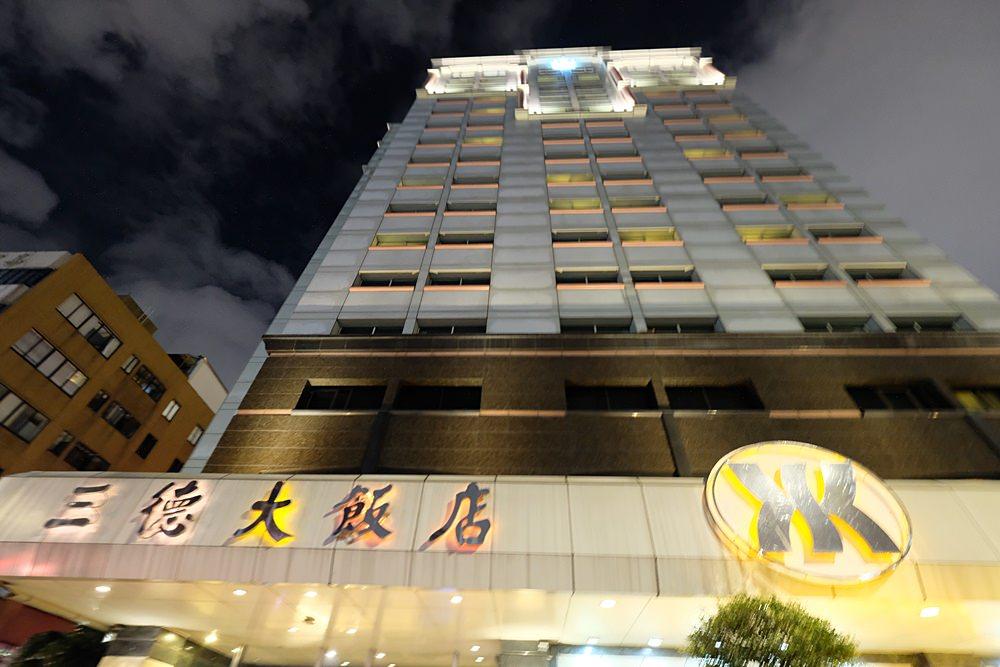 松山機場飯店