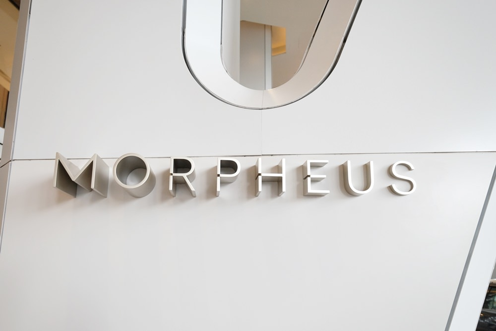 澳門摩珀斯Morpheus酒店