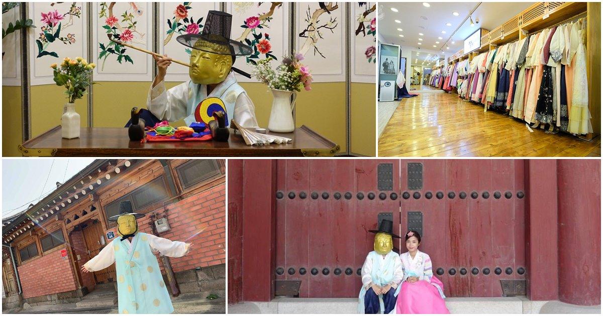 【三三五五韓服】鄰近景福宮的韓服租借體驗,穿越時空玩首爾(有編髮服務)