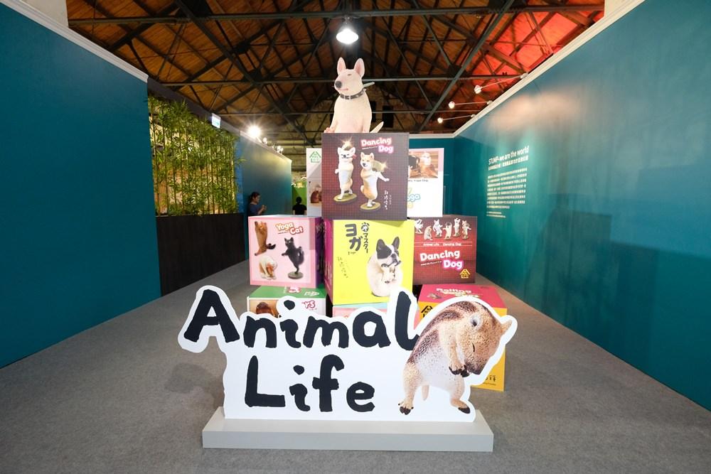 動物也瘋狂展覽
