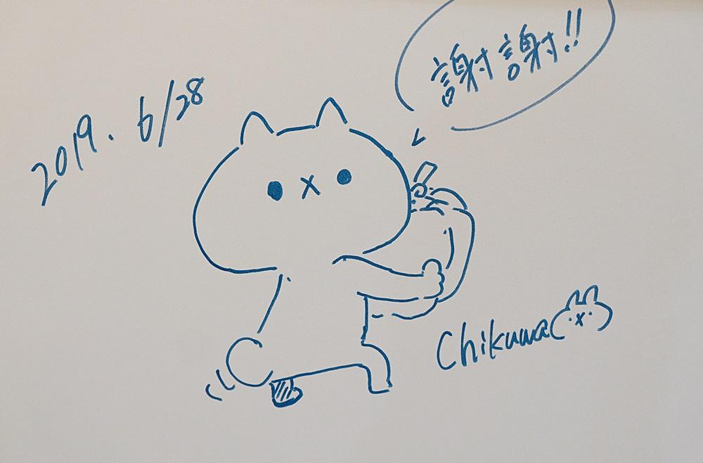 反應過激的貓展覽