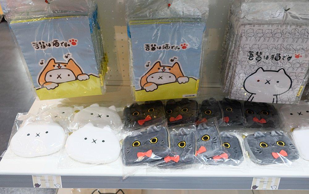 反應過激的貓三週年特展周邊商品