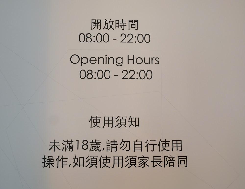 二十輪旅店大安館