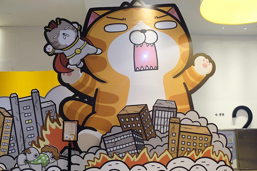 白爛貓電影院