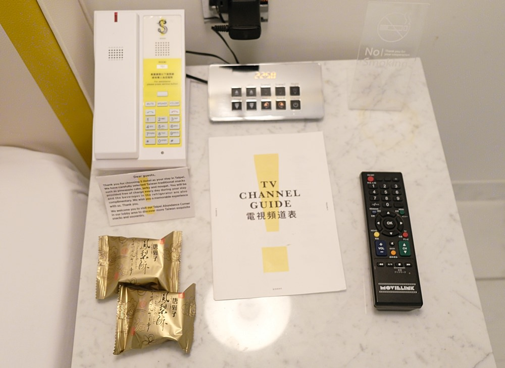 S Hotel評價