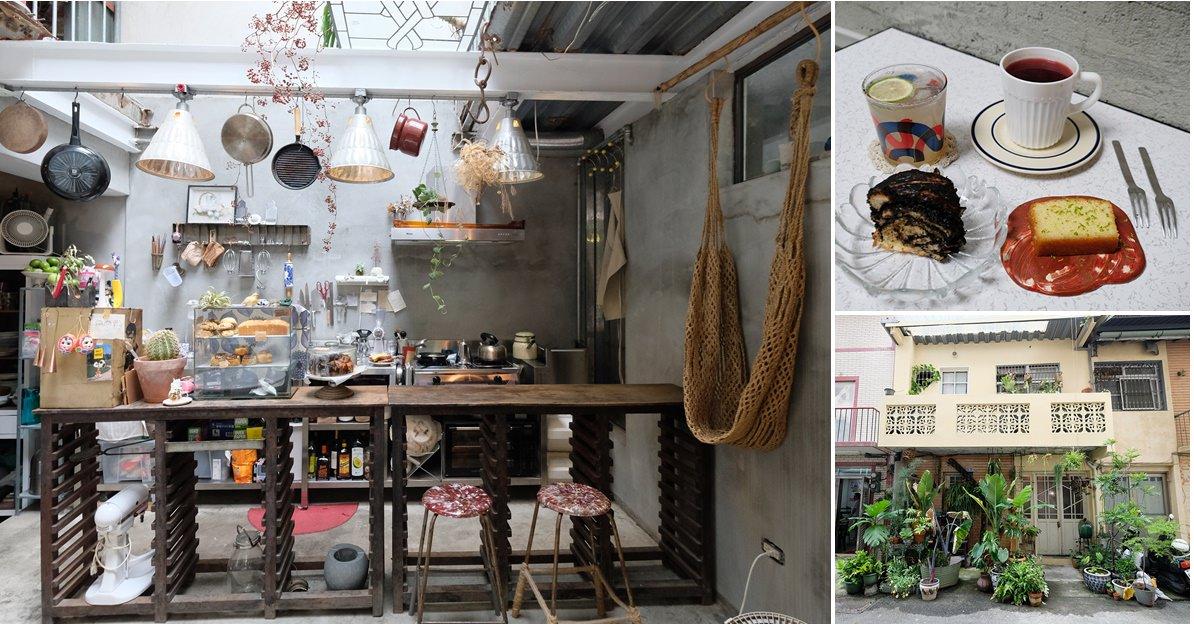 火山花店-最神秘的台中甜點店,每一隅都是迷人風景(甜點x花藝x古物複合秘境)