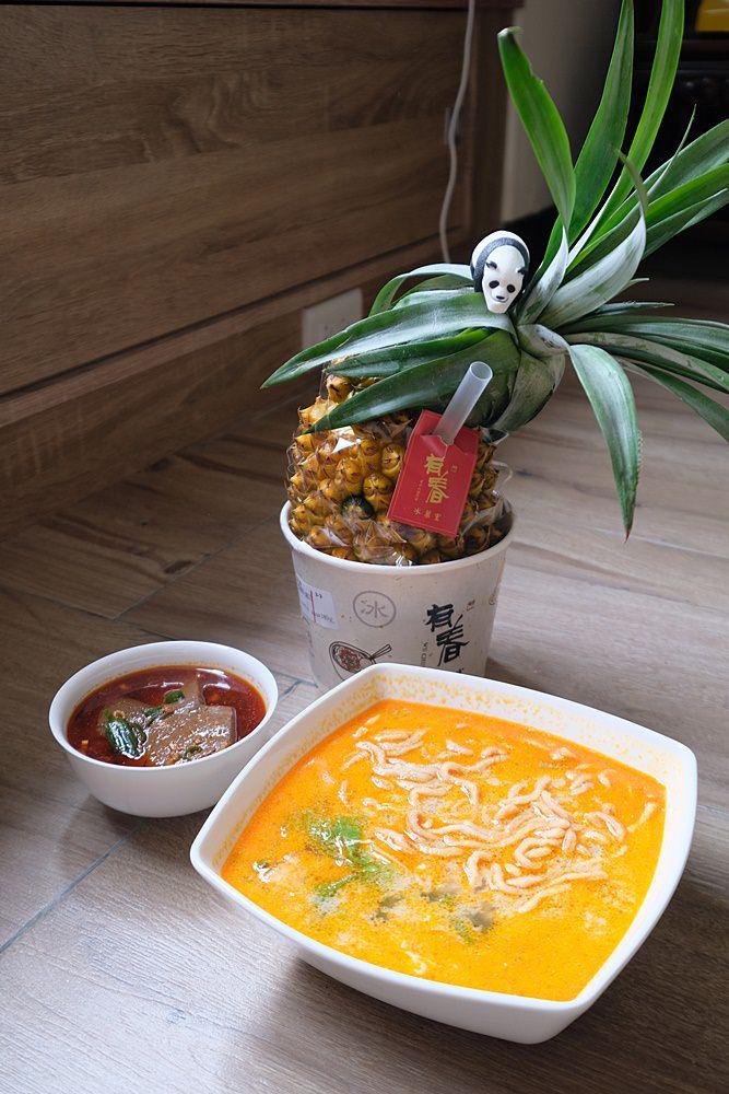 Food Panda台中