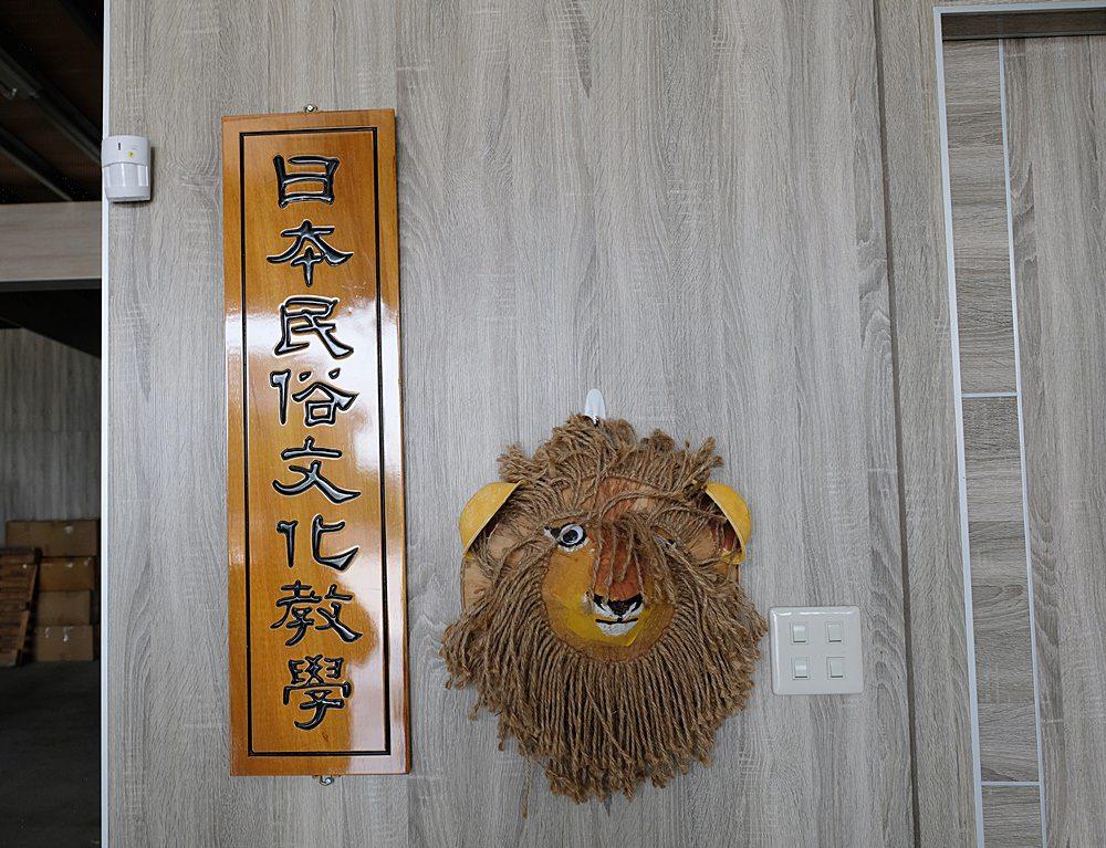 喜妹娜哇稻草藝品館