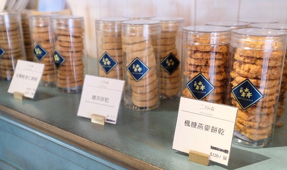台中西區甜點