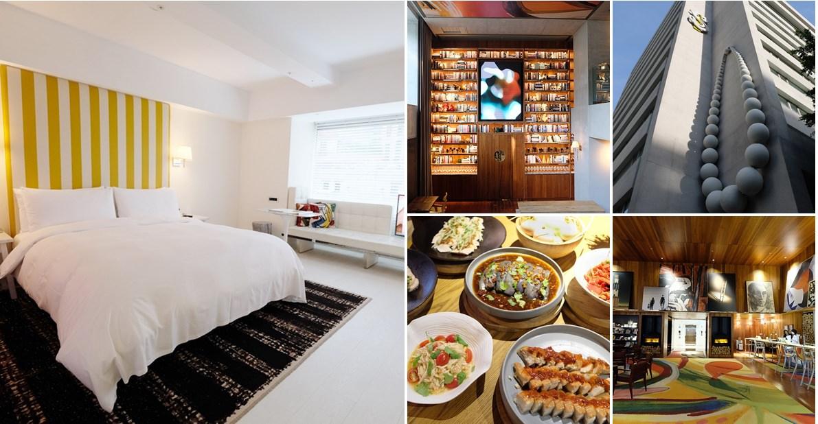 S Hotel量子酒店:米其林推薦的台北設計旅店,大S x 汪小菲 x 菲利普史塔克