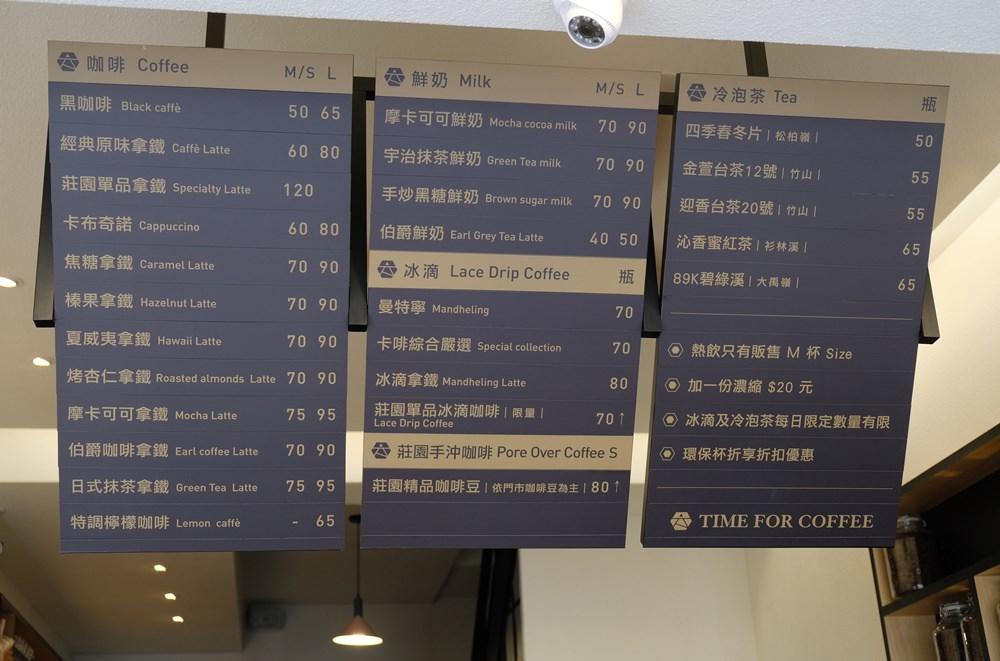 太卡啡菜單