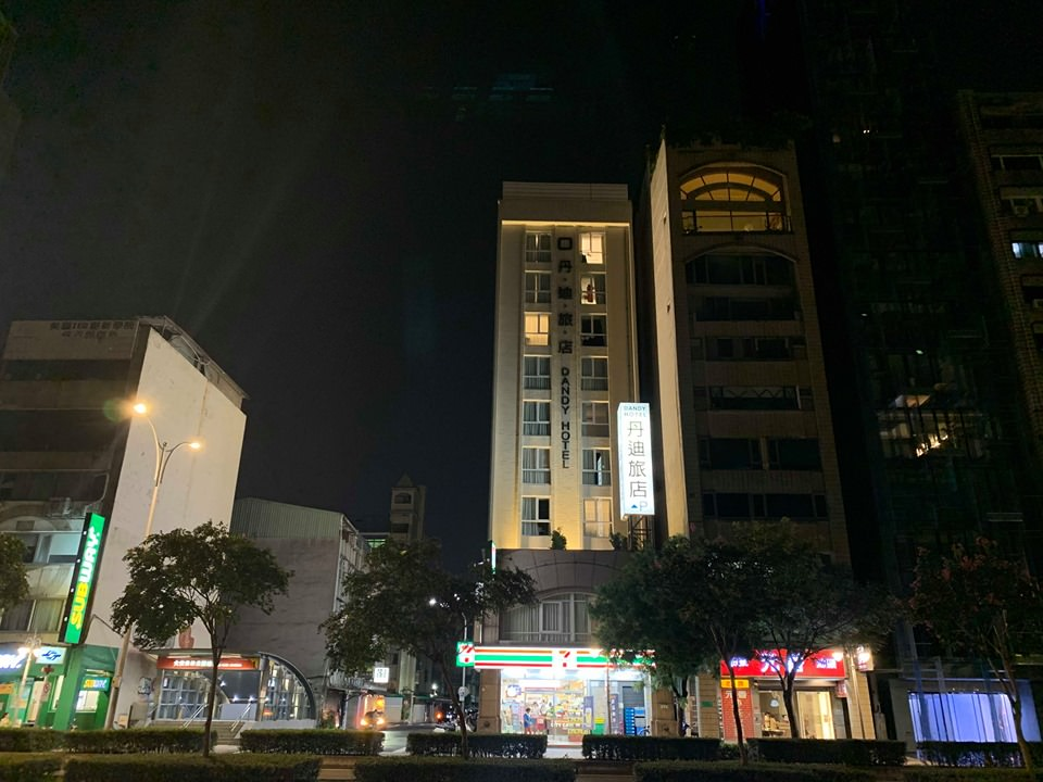 丹迪旅店大安森林公園店