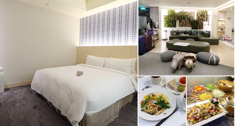 丹迪旅店大安森林公園店︳近捷運站台北住宿,超乎三星級酒店水準的超方便平價旅館