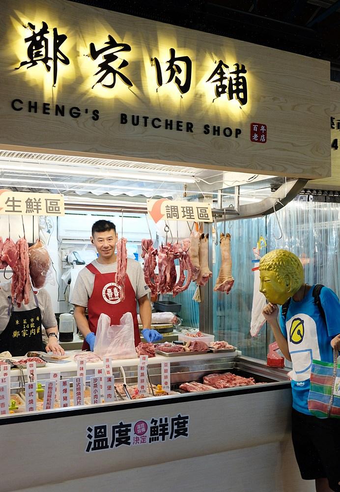 東菜市場台南