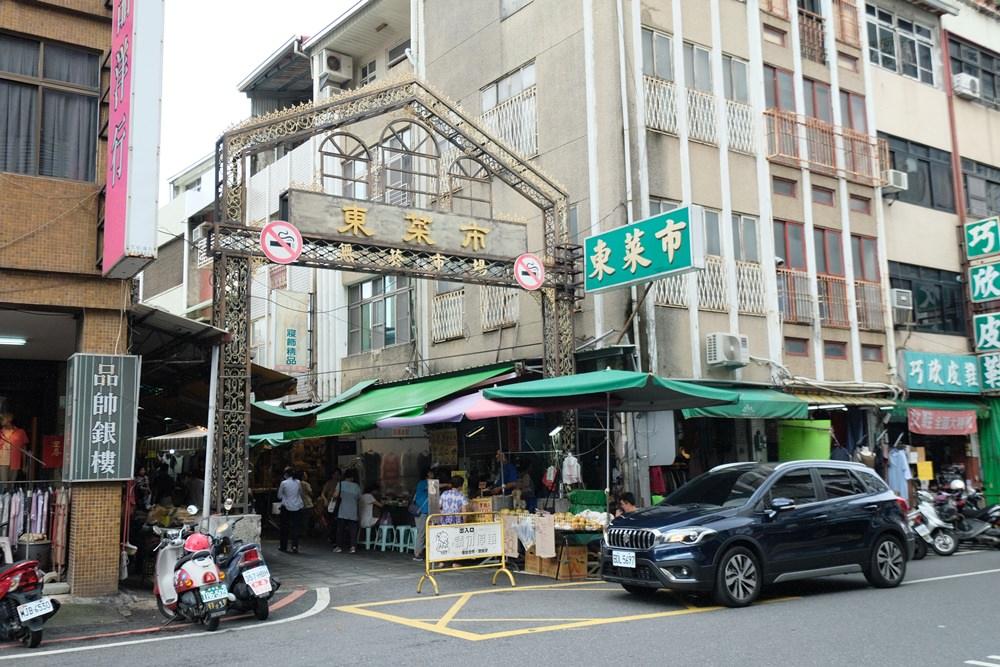 台南東菜市場
