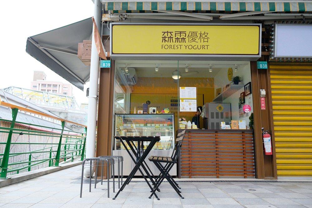 台南西門市場美食