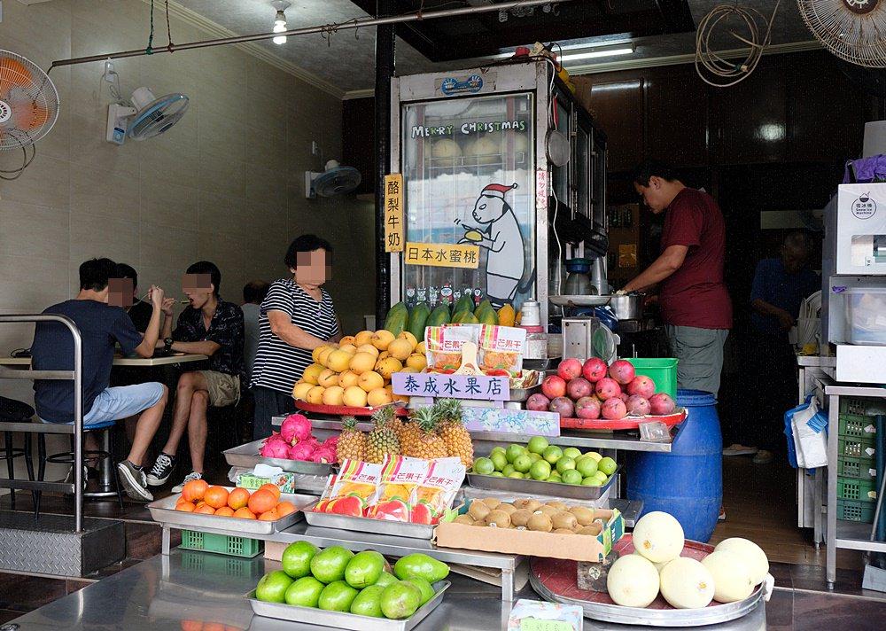 台南國華街美食