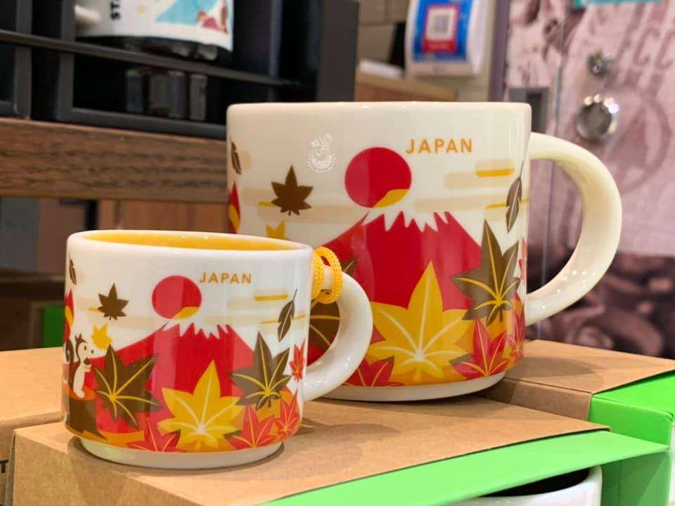 星巴克秋季限定富士山杯