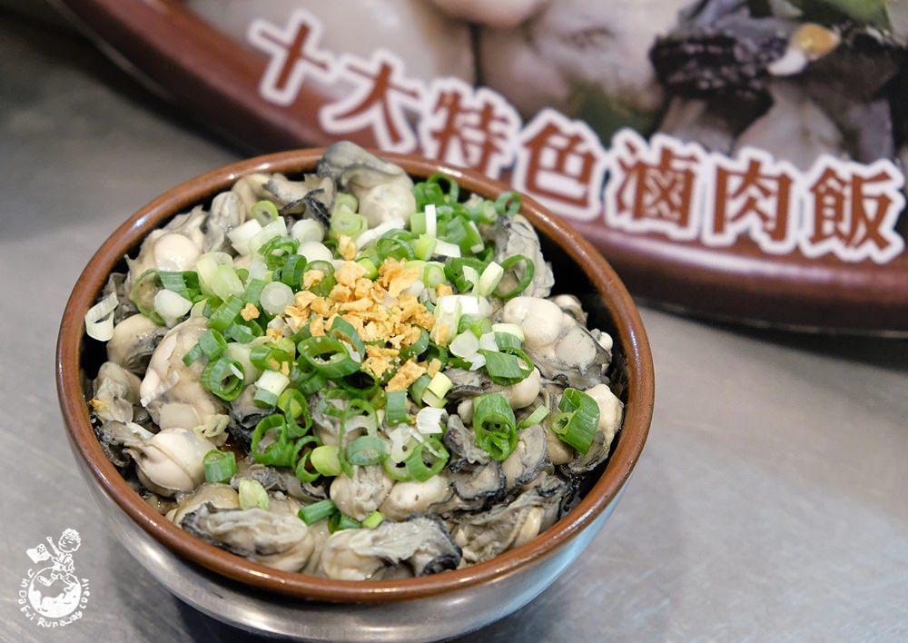 阿義魯肉飯:十大特色滷肉飯「蚵仔魯肉飯」,飄香50年的華西街滷肉飯老店