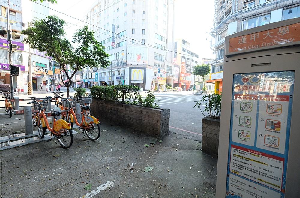 台中西屯區i Bike一日遊