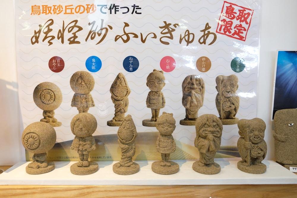 台中鳥取山富旅行社