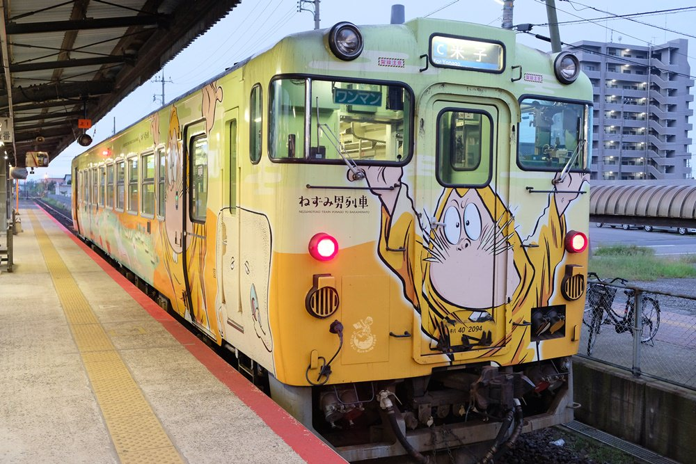 鳥取鬼太郎車站