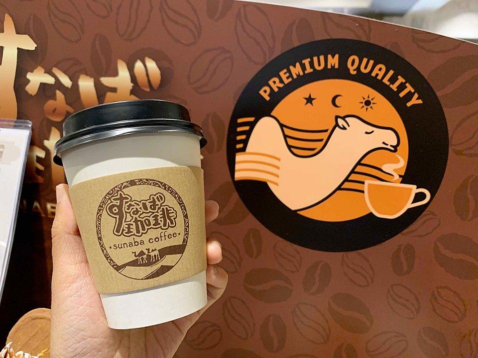 鳥取柯南空港咖啡店