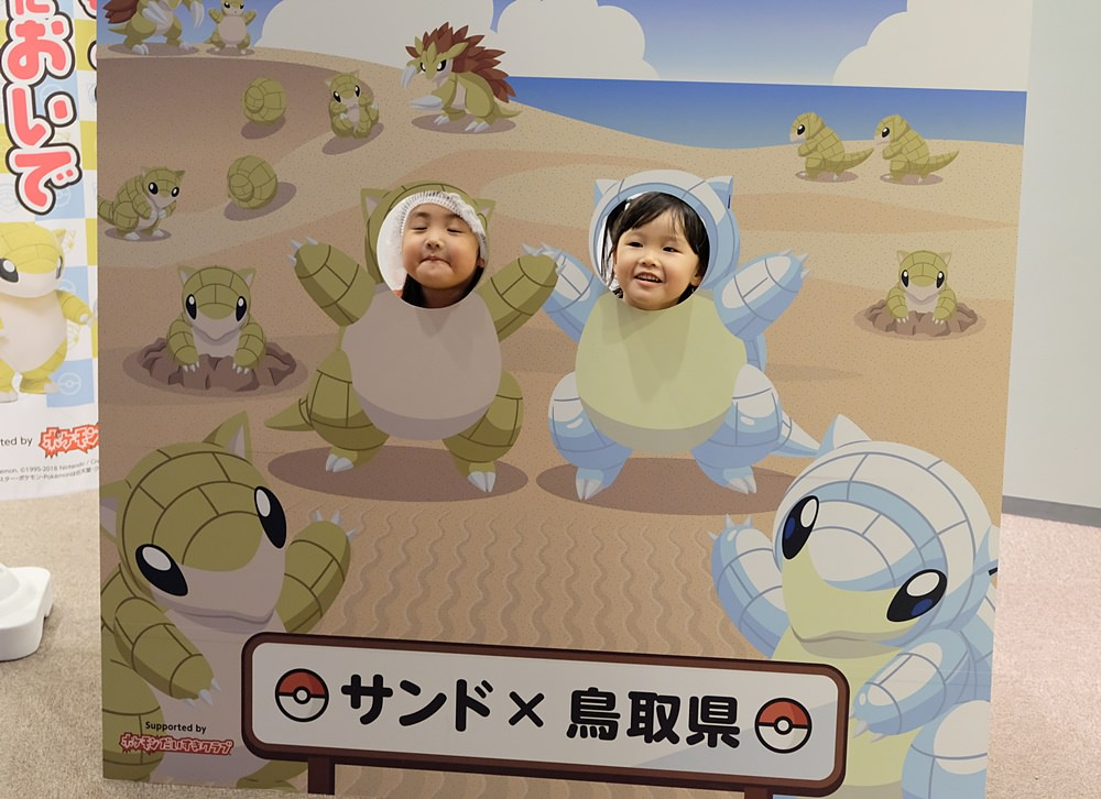 鳥取梨子博物館