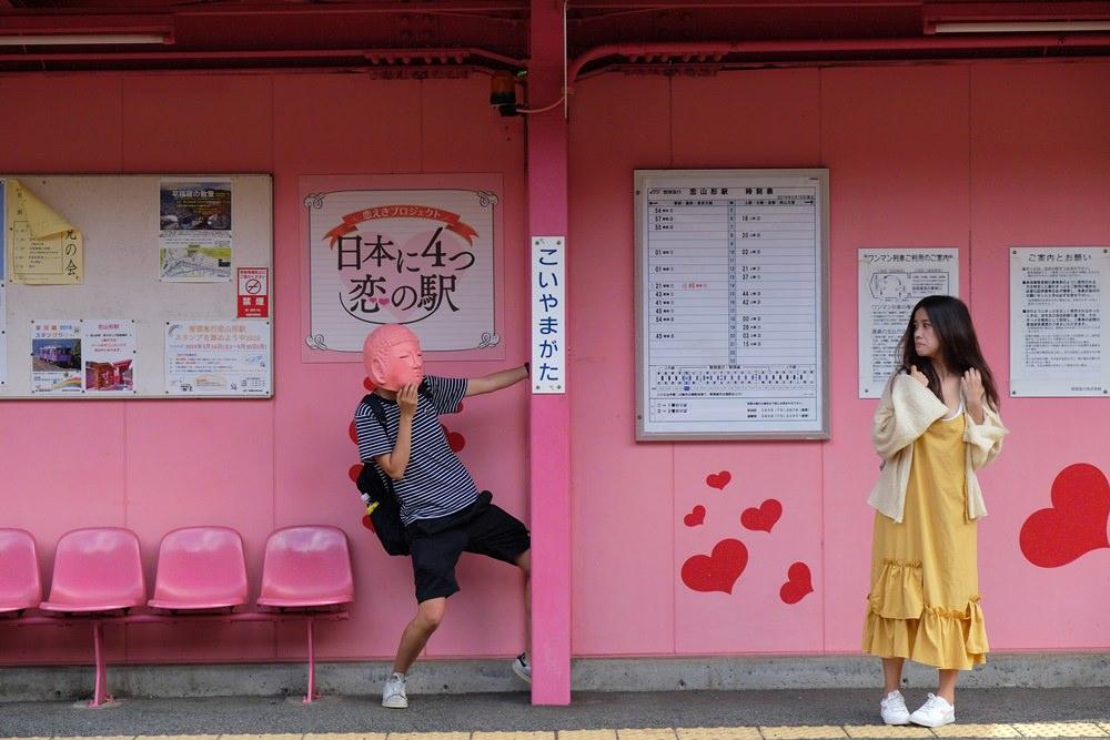鳥取景點︳戀山形車站:粉紅色無人車站,戀人必訪的浪漫打卡景點